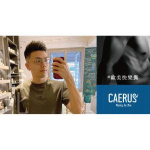 【快樂撕男性熱蠟除毛師】台北中山店:Albert